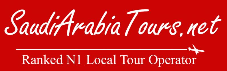 Saudi Arabia Tours